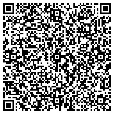 QR-код с контактной информацией организации № 317 АПТЕКА ТОРГОВО-ПРОИЗВОДСТВЕННОЕ, МП