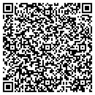 QR-код с контактной информацией организации ДРСУ 174