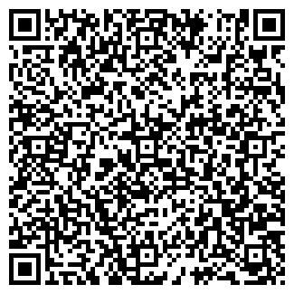 QR-код с контактной информацией организации ЛИАЛ, ТОО