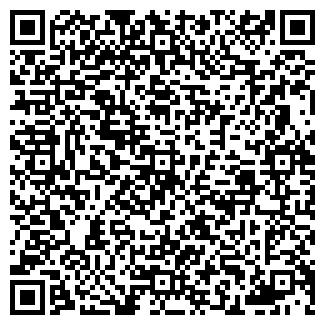 QR-код с контактной информацией организации ХЕЛМИ (закрыто)