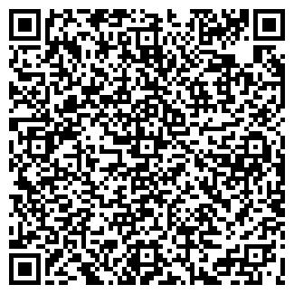 QR-код с контактной информацией организации ЮМИВЕТ