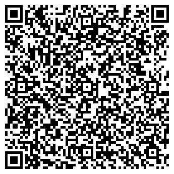 QR-код с контактной информацией организации АРТ ДЕНТАЛ КЛИНИК