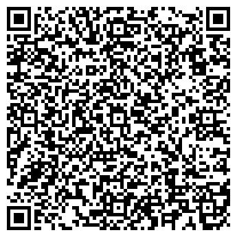 QR-код с контактной информацией организации ЗООВЕТСНАБ АЛТАЙСКОЕ