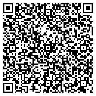 QR-код с контактной информацией организации АЛЕНУШКА