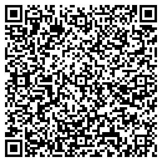 QR-код с контактной информацией организации ДЕТСКИЙ САД N 12