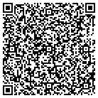QR-код с контактной информацией организации ДЕТСКИЙ САД N 213