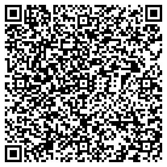 QR-код с контактной информацией организации МСТИСЛАВЛЬЛЕН ОАО