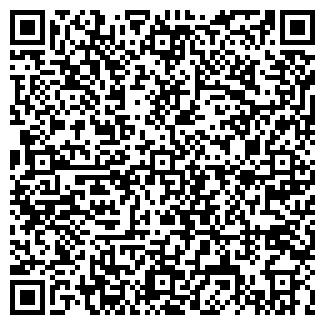 QR-код с контактной информацией организации ДЕТСКИЙ САД N 75