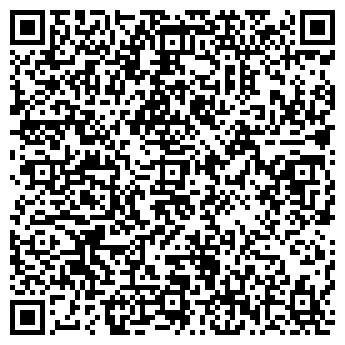 QR-код с контактной информацией организации ДЕТСКИЙ САД N 84