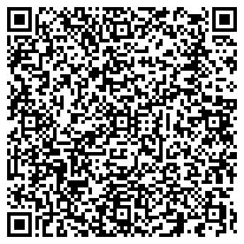 QR-код с контактной информацией организации ДЕТСКИЙ САД №131