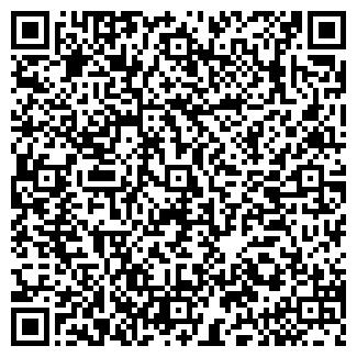 QR-код с контактной информацией организации ДОМ РАДОСТИ