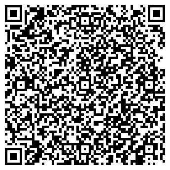 QR-код с контактной информацией организации ДЕТСКИЙ САД №81