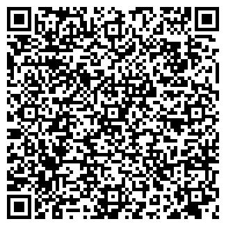 QR-код с контактной информацией организации ИВАШЕЧКА