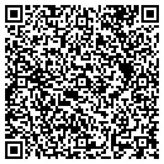 QR-код с контактной информацией организации ЛУЧИК