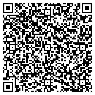 QR-код с контактной информацией организации МОТЫЛЕК