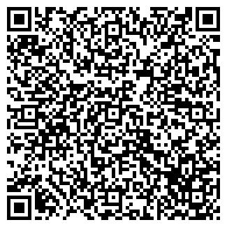 QR-код с контактной информацией организации ПОДСНЕЖНИК