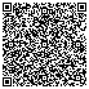 QR-код с контактной информацией организации РУПС МСТИСЛАВСКИЙ