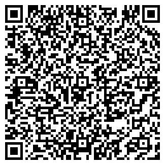 QR-код с контактной информацией организации ШКОЛА N 52