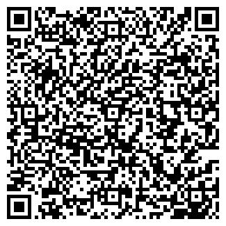QR-код с контактной информацией организации ШКОЛА N 53