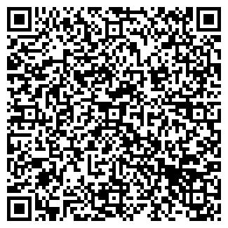 QR-код с контактной информацией организации ШКОЛА N 80