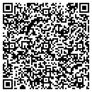 QR-код с контактной информацией организации ШКОЛА № 37