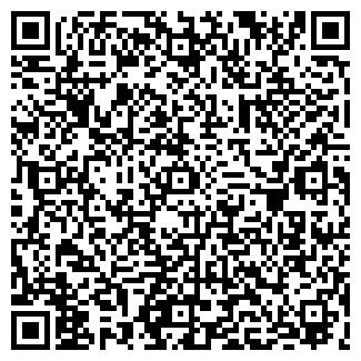 QR-код с контактной информацией организации ШКОЛА № 64