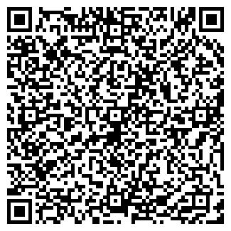 QR-код с контактной информацией организации ШКОЛА № 68