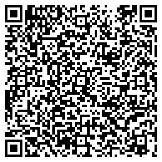 QR-код с контактной информацией организации ШКОЛА № 80