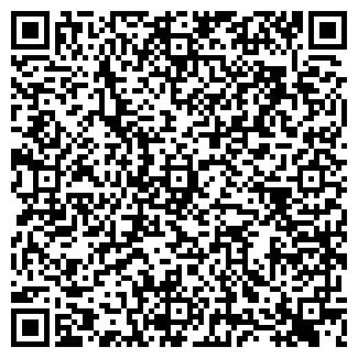 QR-код с контактной информацией организации ШКОЛА №6