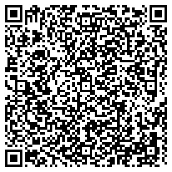 QR-код с контактной информацией организации КОМПЬЮТЕРНАЯ ШКОЛА