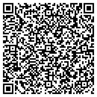 QR-код с контактной информацией организации ШКОЛА N 105