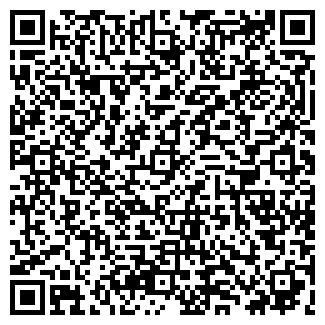 QR-код с контактной информацией организации ШКОЛА N 38
