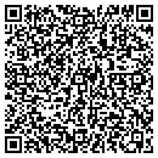 QR-код с контактной информацией организации ГОСТИНИЦА ДУП