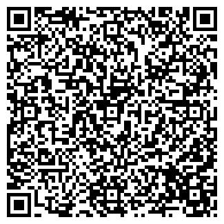 QR-код с контактной информацией организации ШКОЛА N 59
