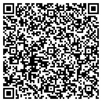 QR-код с контактной информацией организации ШКОЛА N 6