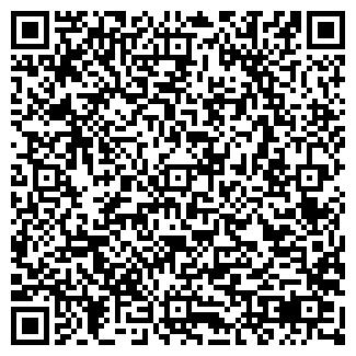 QR-код с контактной информацией организации ШКОЛА № 110