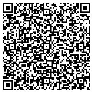 QR-код с контактной информацией организации ШКОЛА № 78