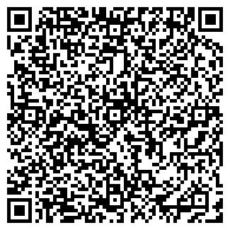 QR-код с контактной информацией организации ШКОЛА №103