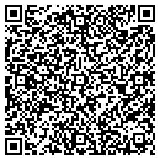 QR-код с контактной информацией организации ШКОЛА №25