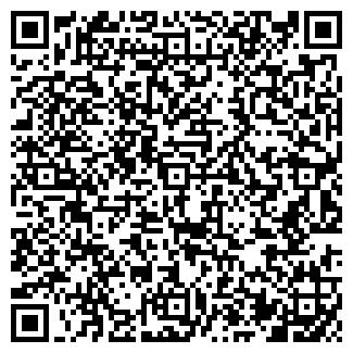 QR-код с контактной информацией организации ШКОЛА №80