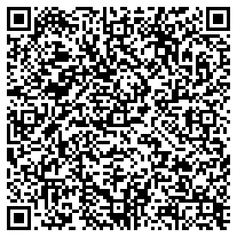 QR-код с контактной информацией организации АВРОРА КЛИНИКА