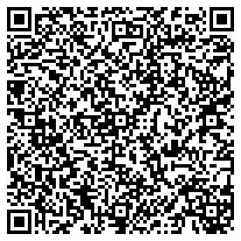 QR-код с контактной информацией организации БАЗА ОТДЫХА ПОДОРОЖНИК