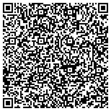 QR-код с контактной информацией организации Русский камерный оркестр г.Барнаула