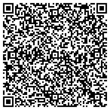 QR-код с контактной информацией организации БАРНАУЛЬСКАЯ ДЕТСКАЯ ШКОЛА ИСКУССТВ N 3