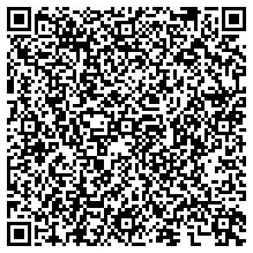 QR-код с контактной информацией организации Барнаульская детская школа искусств №8