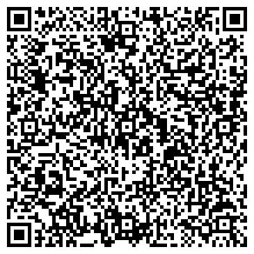 QR-код с контактной информацией организации АЛТАЙСКИЙ ГОСУДАРСТВЕННЫЙ ИНСТИТУТ КУЛЬТУРЫ