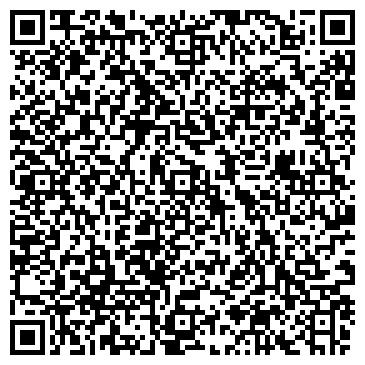 QR-код с контактной информацией организации ДЕТСКАЯ ХУДОЖЕСТВЕННАЯ ШКОЛА №2