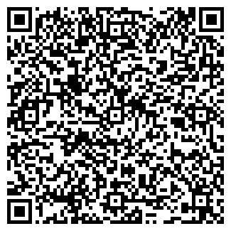 QR-код с контактной информацией организации СУЗУКИ
