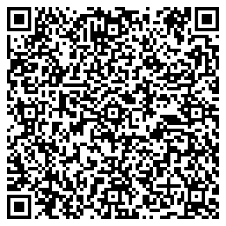 QR-код с контактной информацией организации АВАМА