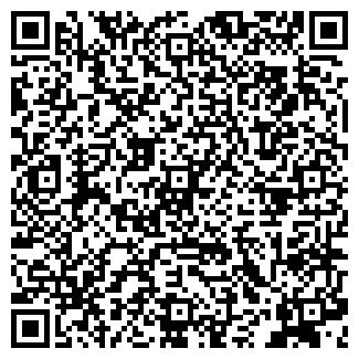 QR-код с контактной информацией организации ДВИЖЕНИЕ